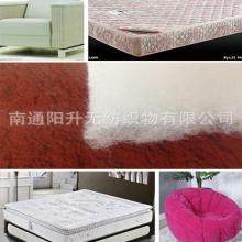 阻燃棉 家具沙发 床垫填充